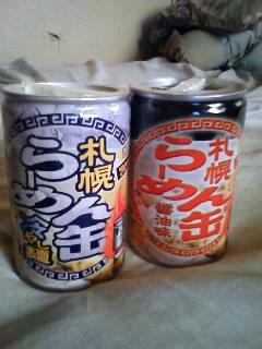 缶入り冷やしラーメン
