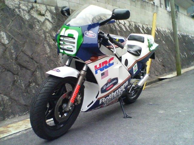 MC16その2