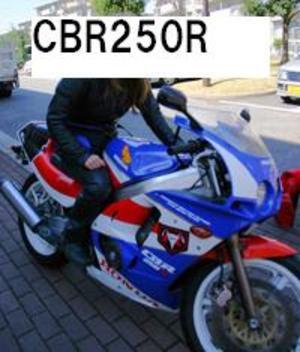 Cbr250r1