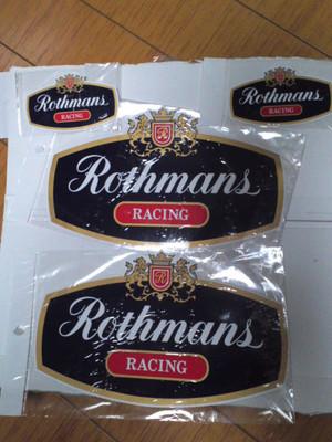 Rothmans1