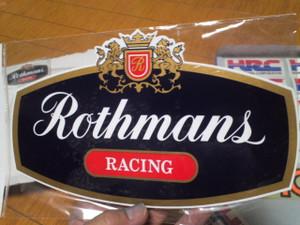 Rothmans2_2