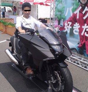 Asbatmobile2
