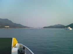 Shyodoshima